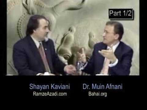 Broadcast 1 Pt 5/12 گفتگو با دکتر افنانی درباره دیانت بهایی