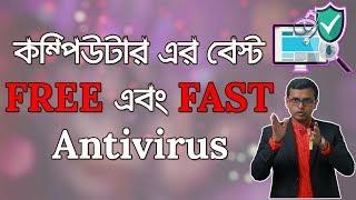 Best Free Antivirus Software for Windows in 2019-2020
