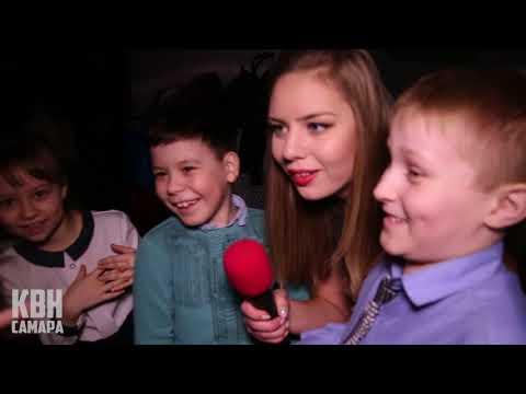 ФЕСТИВАЛЬ Лига КВН Трудовой Молодежи Самарской области