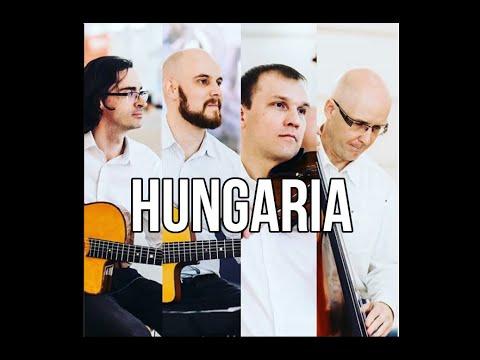 Hungaria - МанушМануш