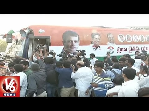 T Congress To Launch 3rd Phase Of Praja Chaitanya Bus Yatra | V6 News
