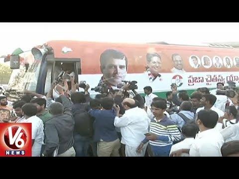 T Congress To Launch 3rd Phase Of Praja Chaitanya Bus Yatra | V6 News