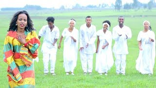 Biruktawit Fantahun ft. Wendye Abebe - Temenaye | ቴመናዬ - New Ethiopian Music 2018 (Official Video)