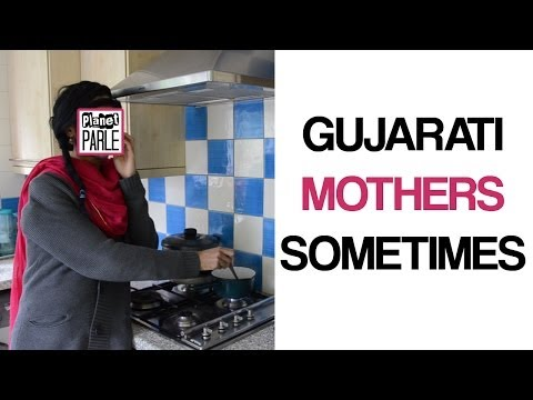 Gujarati Mothers Sometimes. video