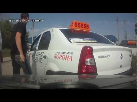 Неудачный день таксиста