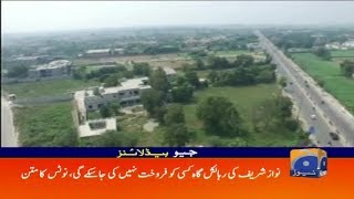 Geo Headlines - 02 PM 22-September-2017