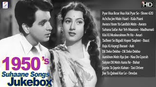 1950's Super Hit Suhaane Songs Jukebox - B&W - HD - Part 1