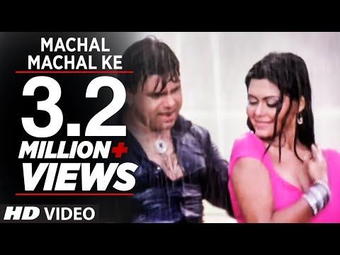 Machal Machal Ke Rinku Ghosh Hottest Video Hot & Sexy sensous...