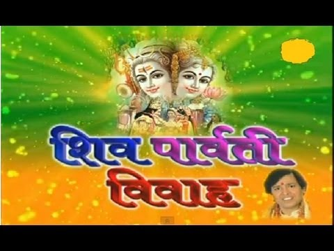 Shiv Parvati Vivah By Mithai Lal Chakraborty [full Video Song] I Shankar Vivah video
