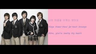Someday - Do You Know (알고있나요) OST. Boys Before Flowers Lyrics [Hangul, Romani, Eng Trans]