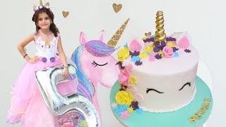 اكبر مفاجأة لسوار بعيد ميلادها🎂 | حفلة عيد ميلاد سوار | happy birthday 2019 | happy birthday song