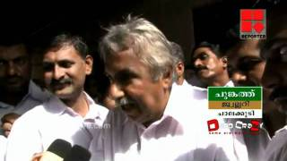 Orthodox Church Protest at Oommen Chandy