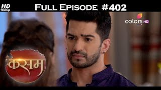 Kasam - 4th October 2017 - कसम - Full Episode