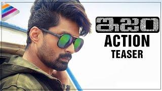 Nandamuri Kalyan Ram ISM Movie Action Teaser   Puri Jagannadh   #ISM Trailer   Telugu Filmnagar