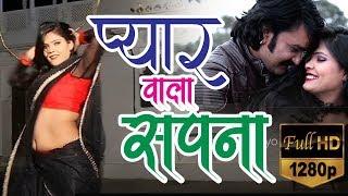 New Rajasthani Dj  Song || Daru Ki Botal Me Duniya Gaili || Non Stop Rajasthani Dj Song ||