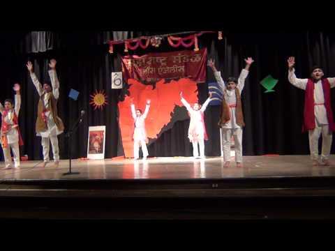 Marathi Bana Dance at MMLA Sankrant 2012