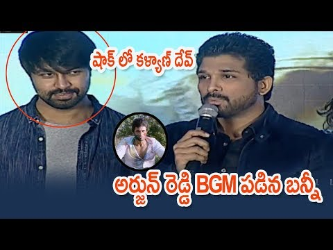 Allu Arjun Superb Fantastic Speech @ Vijetha Movie Vijayotsavam | kalyan dev