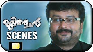 Ginger - Ginger Malayalam Movie | Malayalam Movie New | Kalasala Babu's Men Takes Away Jayaram | 1080P HD