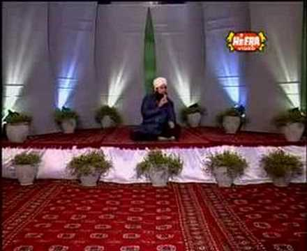 99 Beautilful Names Of Allah Islamic Naat Owais Qadri video