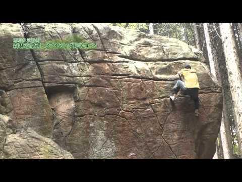 恵那市 「笠置山」 ~森林浴散策・クライミング見学コース~