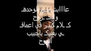 أغنية راب سوداني جميلة بعنوان : لو مهما كان - Ali G.x Rapper