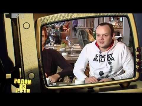 Павлик на MTV