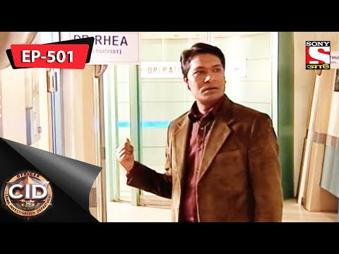 CID(Bengali) - Ep 501 - Illusion - 14th January, 2018 thumbnail