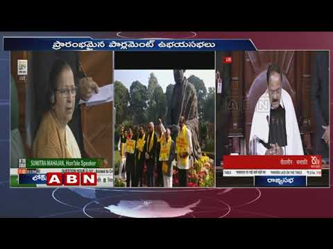 Both Parliament Sessions Started in Delhi | TDP MP's Protest | ABN Telugu