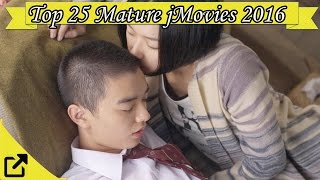 Top 25 Mature Japanese Movies 2016 (All The Time)