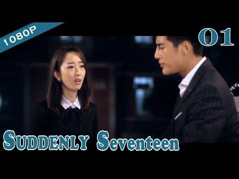 《28岁未成年》Suddenly Seventeen 网剧版第1集(蒋梦婕,姜潮)
