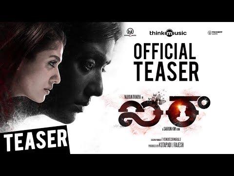 Airaa Official Teaser - Telugu | Nayanthara, Kalaiyarasan | Sarjun KM | KS Sundaramurthy