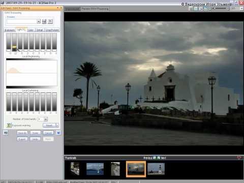 ACDSee 2 для фотографов.avi