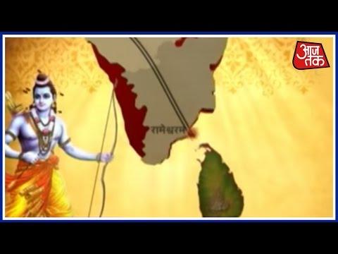 Eshwar Ek Khoj: Full Story On Ram Setu Bridge And Sri Lanka