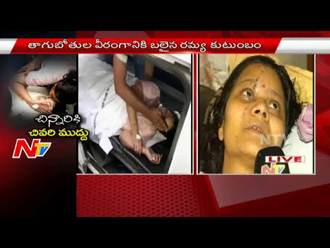 Panjagutta Accident Case : Live Updates From Ramya's House | NTV