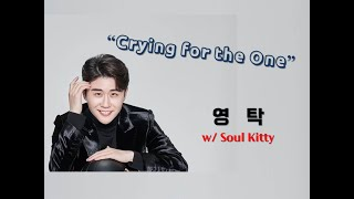 Soul Kitty & 영탁 - Crying for the One