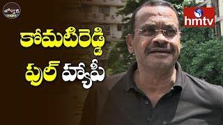 Komatireddy Venkat Reddy Happy With CM KCR Birthday Wishes | Jordar News  | hmtv