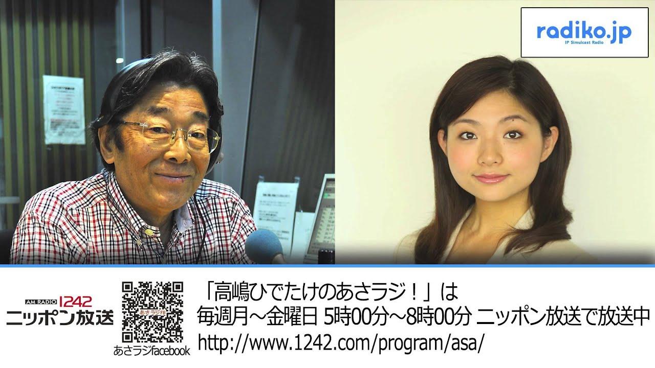 高嶋秀武の画像 p1_34