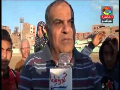 بهتيم يقتنص الفوز على مصر للتأمين بهدفين مقابل هدف