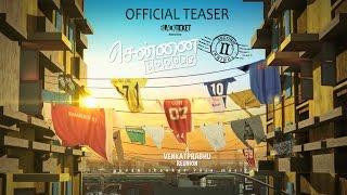 Chennai 600028 II Innings Official Teaser