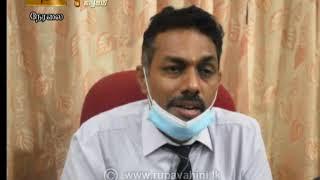 2020-10-08   Nethra TV Tamil News 7.00 pm