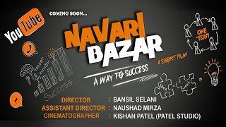 NAWARI BAZAR SHORT FILM PROMO