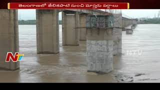 More Rains Expected In Telangana And Andhra Pradesh For Next 24 Hours | NTV