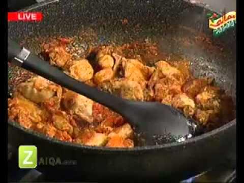 Daal Kay Kofta Lahori Red Chicken Karahi And Sheer Khurma by...