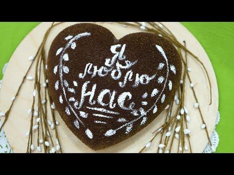 🍰Муссовый торт на🍒 Агар-Агаре.💕 На годовщину ( English Subtitles ) - Я - ТОРТодел!