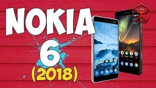 Дикая Nokia 6 (2018) обзор / от Арстайл /