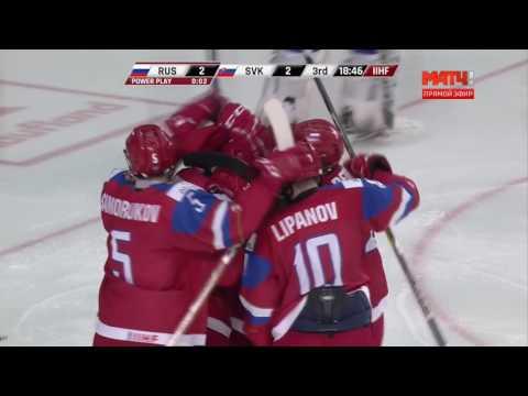 Россия Словакия 3-2 ОТ ЮЧМ-2017 HD