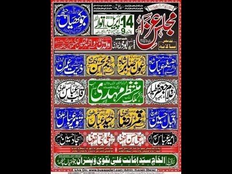 Live Majlis aza 14 April 2019  jokhian chattah ( Busazadari Network 2) admin:Majid Ali 0346.6631709