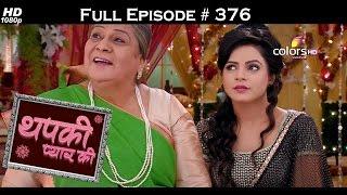 Thapki Pyar Ki - Maha Episode - 12th July 2016 - थपकी प्यार की - Full Episode HD