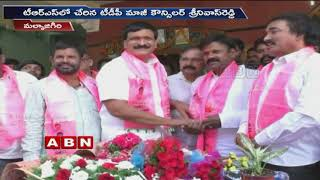 Malkajgiri TDP Leaders Joined in TRS | Telangana Elections 2018