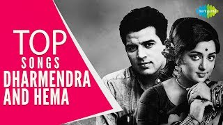 Top 15 songs of Dharmendra and Hema Malini | Evergreen Jodi